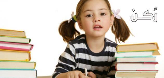 ما هي مراحل النمو العقلي والحركي عند الأطفال بالتفصيل
