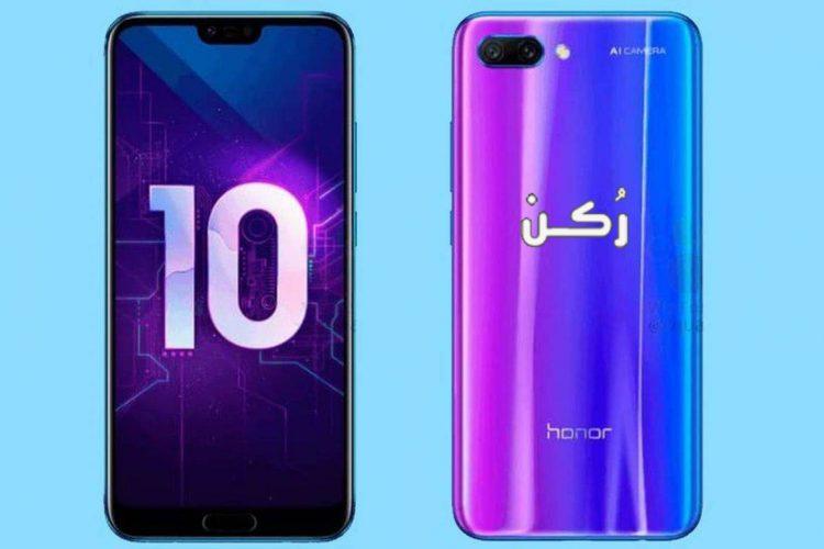 مواصفات ومميزات وعيوب وسعر هاتف huawei Honor 10