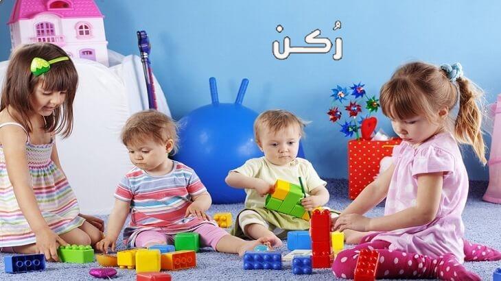 أهم طرق تنمية مهارات الأطفال ورفع مستوى الذكاء لديهم