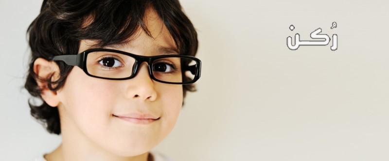 تعرف بالتفصيل على مراحل النمو في فترة الطفولة المتأخرة