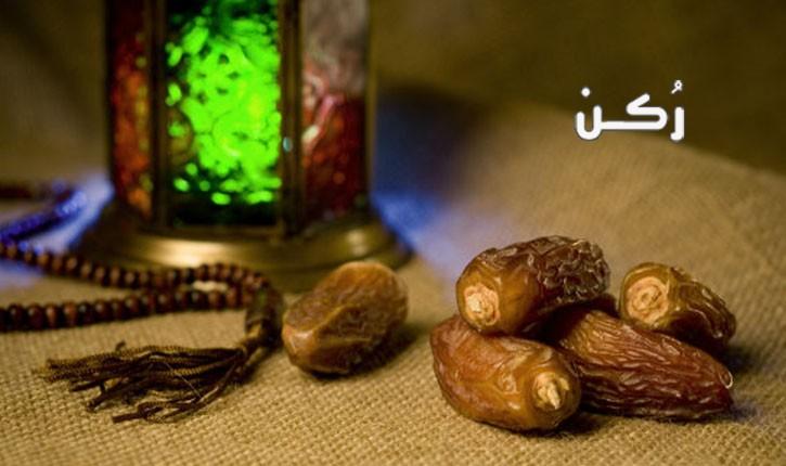 شروط وجوب أداء فريضة الصوم في رمضان ومبطلات الصيام