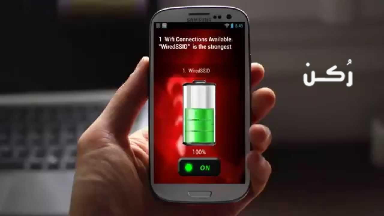 تعرف على طريقة حفظ بطارية هاتفك لفترات طويلة