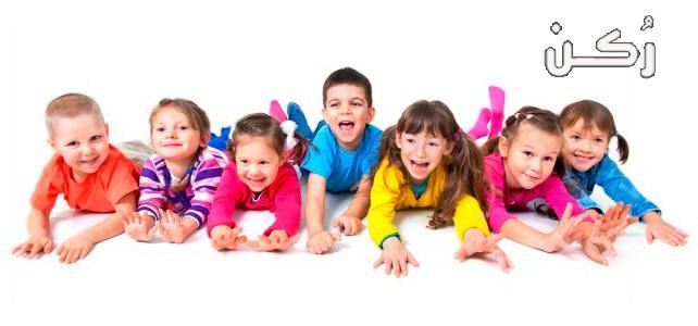كيفية التعامل مع الطفل في مرحلة الطفولة المتوسطة