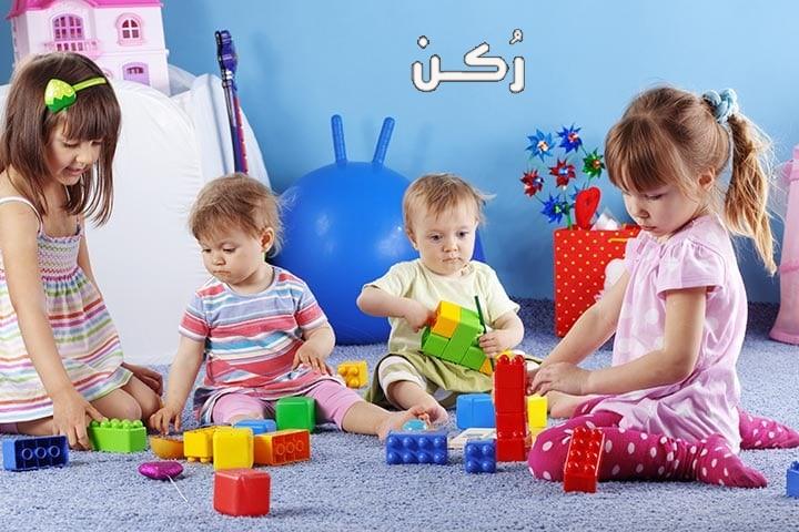 خطوات ونصائح تساعد في تنمية ذكاء الأطفال
