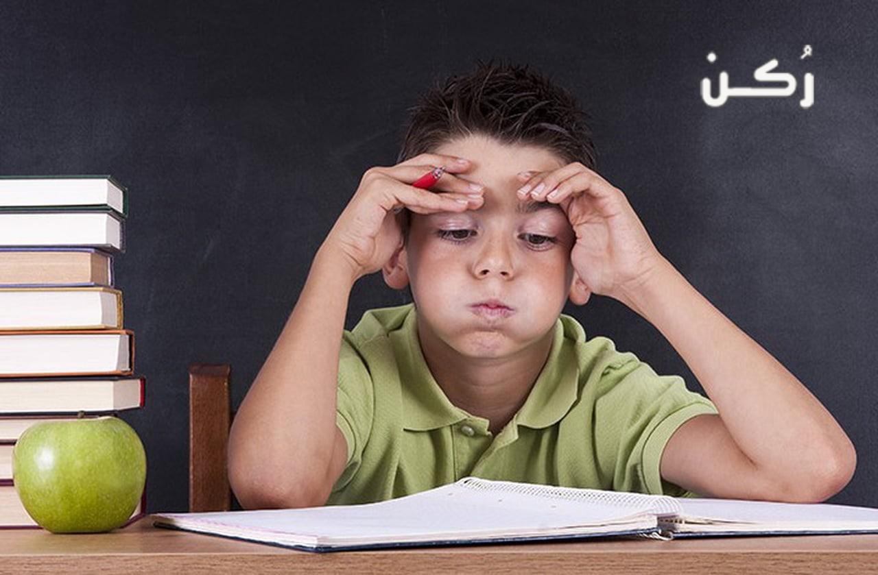 طرق معالجة عدم التركيز عند الأطفال بخطوات بسيطة