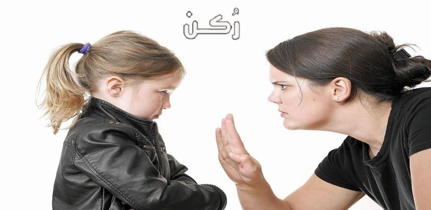 تعرف على أهم 5 طرق غير عنيفة في عقاب الطفل