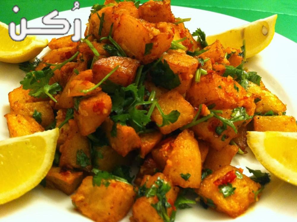 طريقة تحضير البطاطس الحارة على الطريقة اللبنانية