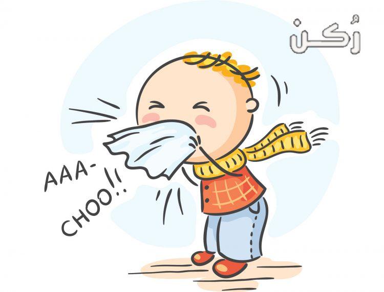 طرق علاج نزلات البرد والانفلونزا والوقاية منها