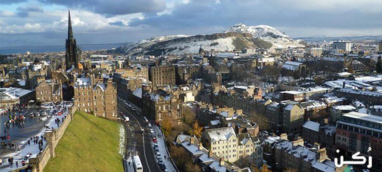 أفضل أماكن السياحة في مدينة إدنبرة اسكتلندا