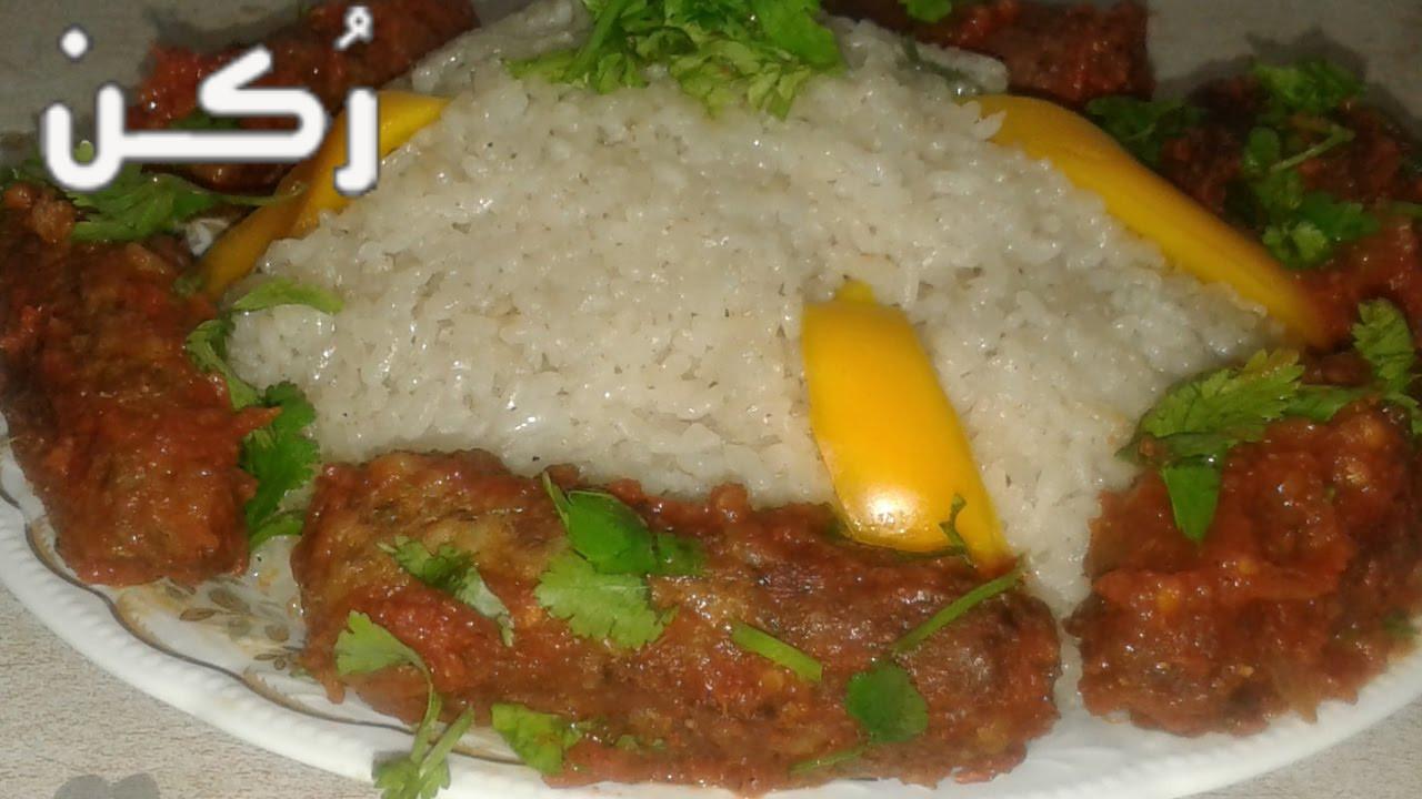 طريقة عمل كفتة السمك بالبطاطس والأرز للشيف شربيني