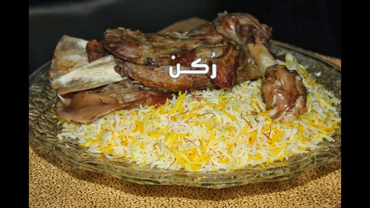 طريقة عمل مندي اللحم بالطريقة اليمنية