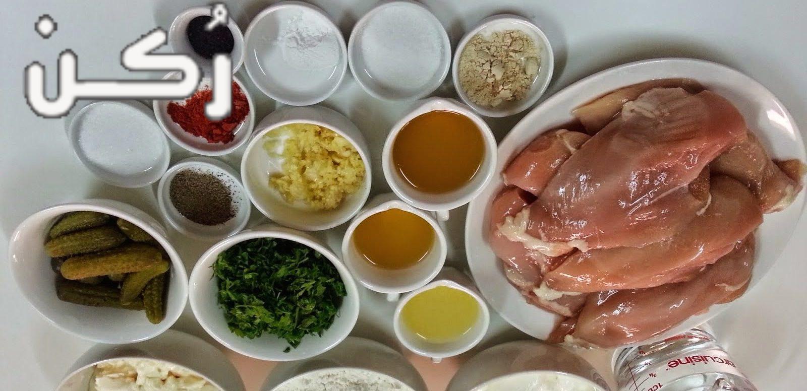 طريقة عمل شاورما اللحم مثل المحلات والمطاعم