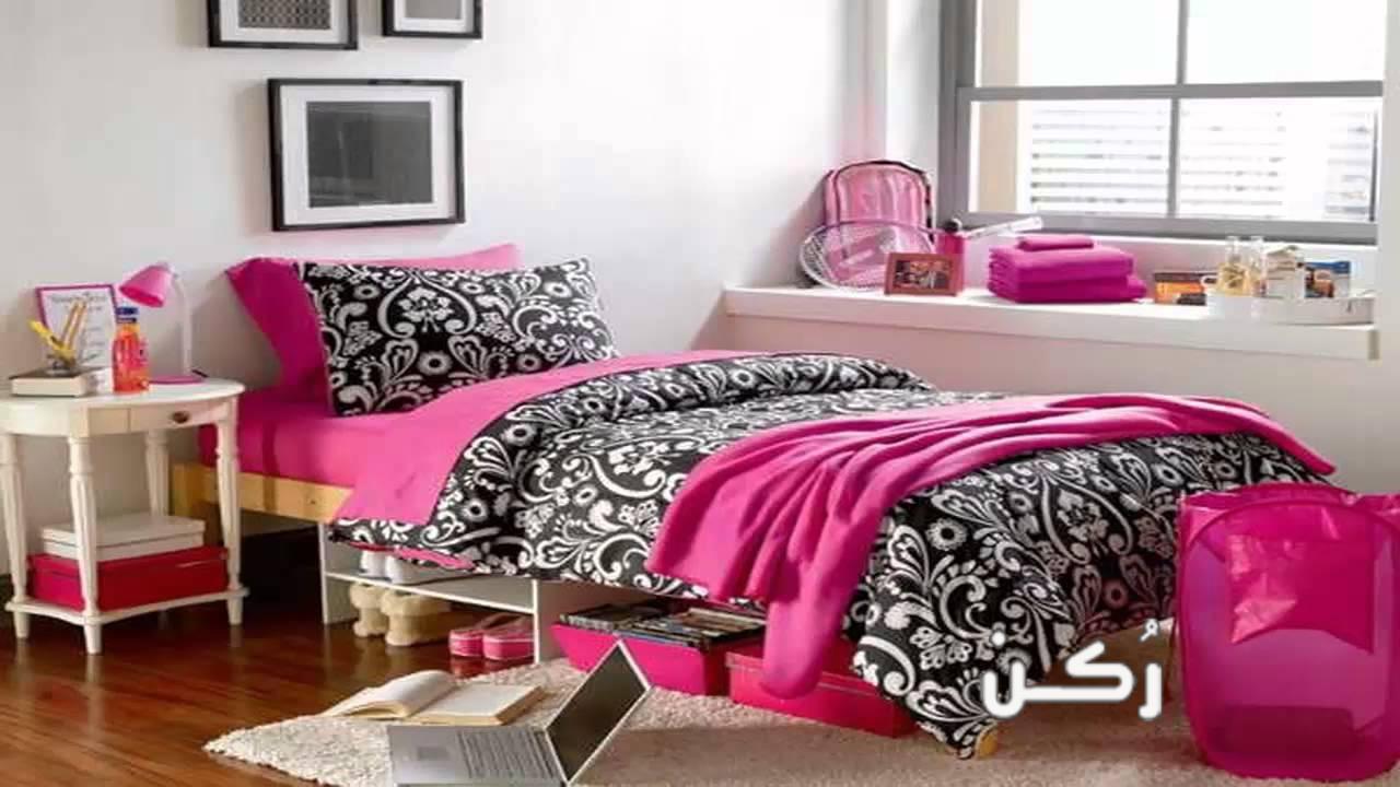 أفكار جميلة لتزيين غرفة النوم وغرفة المعيشة