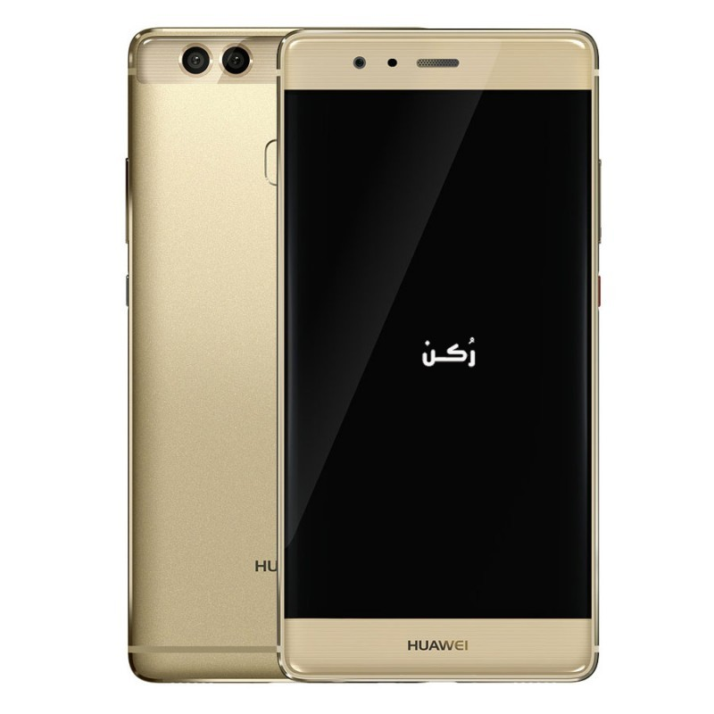 مواصفات ومميزات وعيوب وسعر هاتف Huawei P9