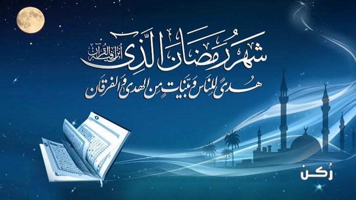 تعرف على فضل العمرة في شهر رمضان المبارك