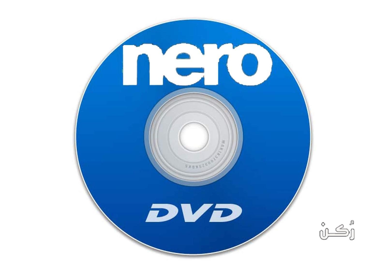 معلومات عن برنامج Nero 2019 لنسخ الاسطوانات مجاناٌ