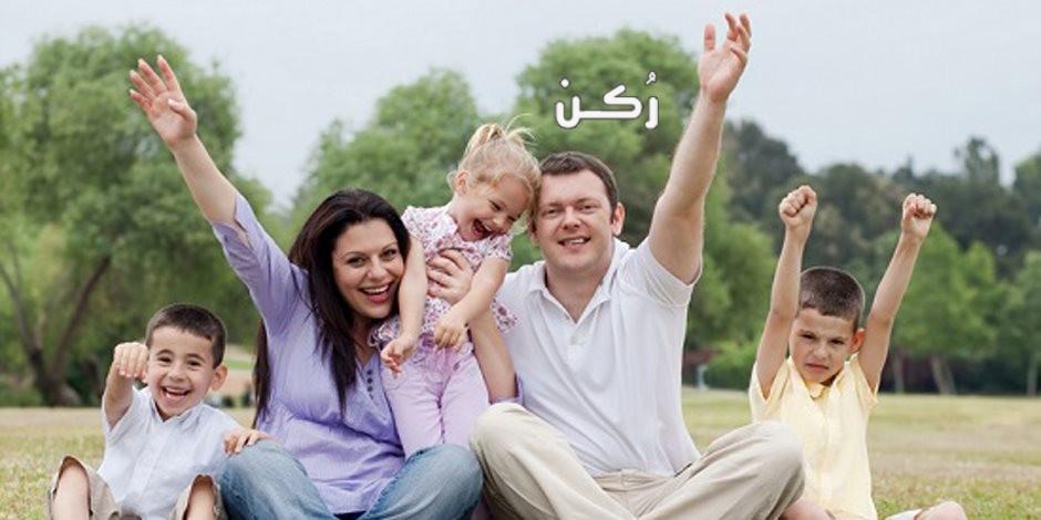 نصائح هامة لبناء قواعد تربوية صحيحة داخل الأسرة