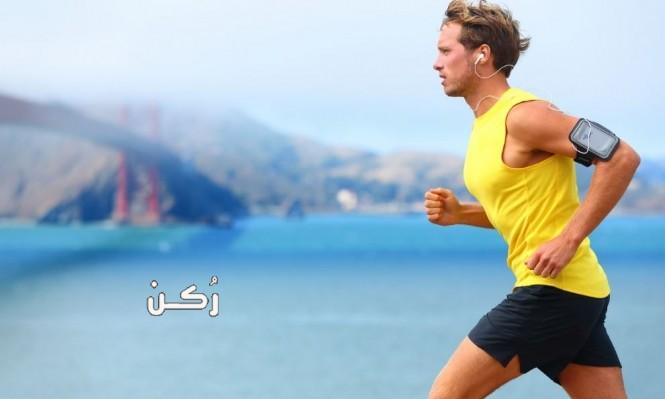 مجموعة تمارين رياضية ينصح بها في شهر رمضان