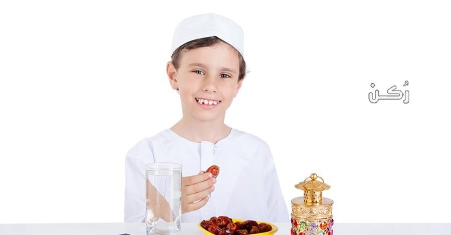 تعرف على حكم صيام الأطفال في شهر رمضان