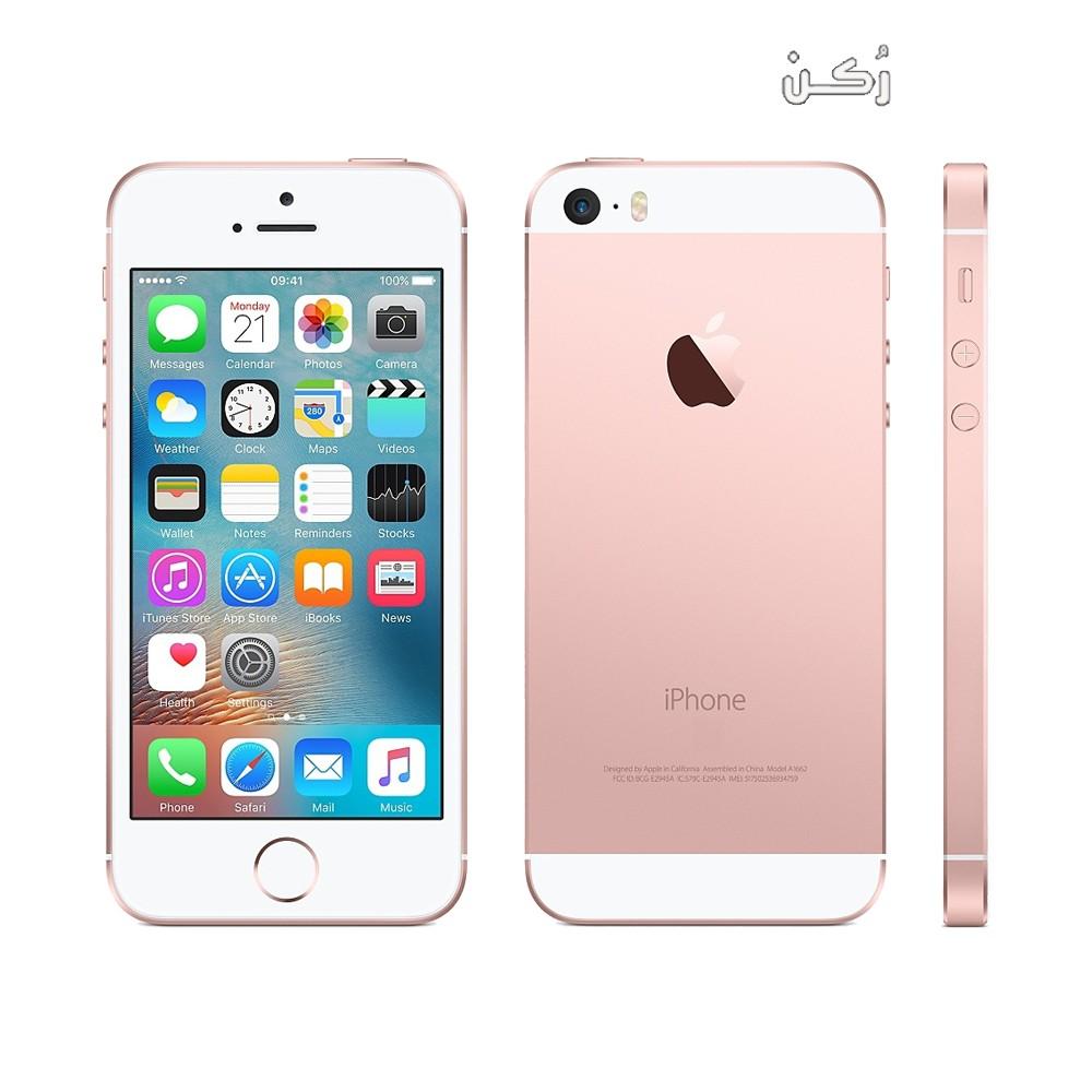 مواصفات ومميزات وعيوب وسعر هاتف IPhone 5s