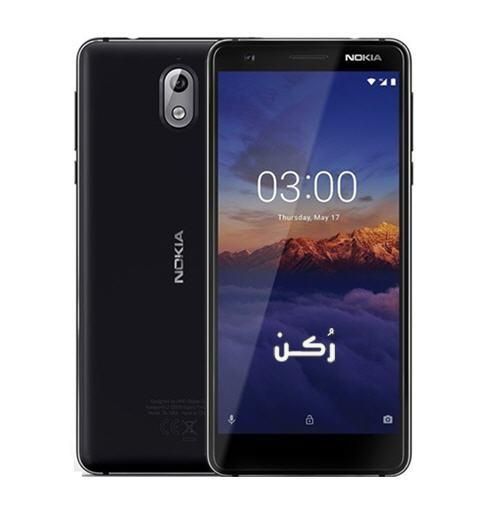 مواصفات ومميزات وعيوب وسعر هاتف Nokia 3.1