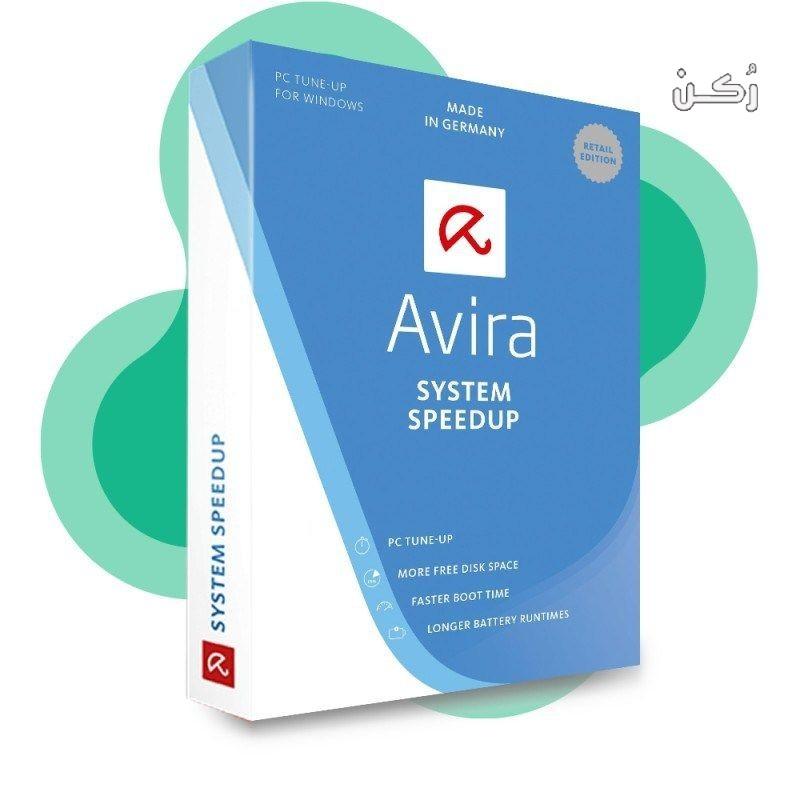 شرح طريقة تنظيف الكمبيوتر من خلال برنامج Avira System Speedup