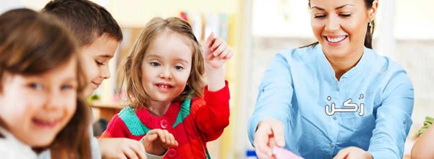 تعرف على ما هي طرق الرعاية النفسية للطفل