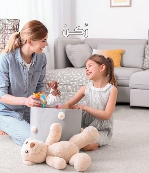 أهمية وفوائد المكافأة عند الأطفال