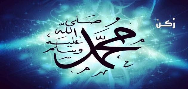 ما هو اسم سيف الرسول محمد صلى الله عليه وسلم