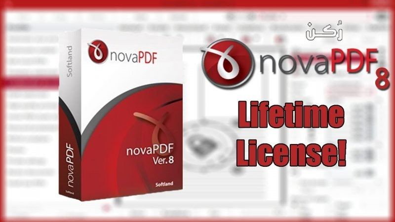 برنامج إف novaPDF 10.0 لإنشاء ملفات بى دى
