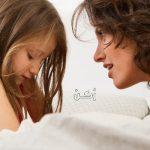 ما هي طرق التعامل مع أخطاء أطفالنا ؟ وكيفية تصحيح سلوكياتهم