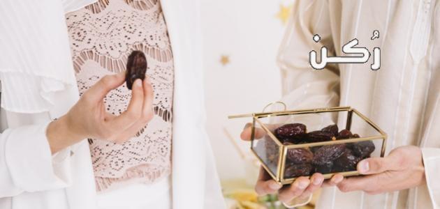أفضل الأعمال الصالحة في شهر رمضان المبارك