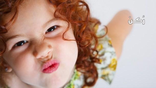 ما هي مسؤولية الأسرة تجاه الطفل المزعج ؟