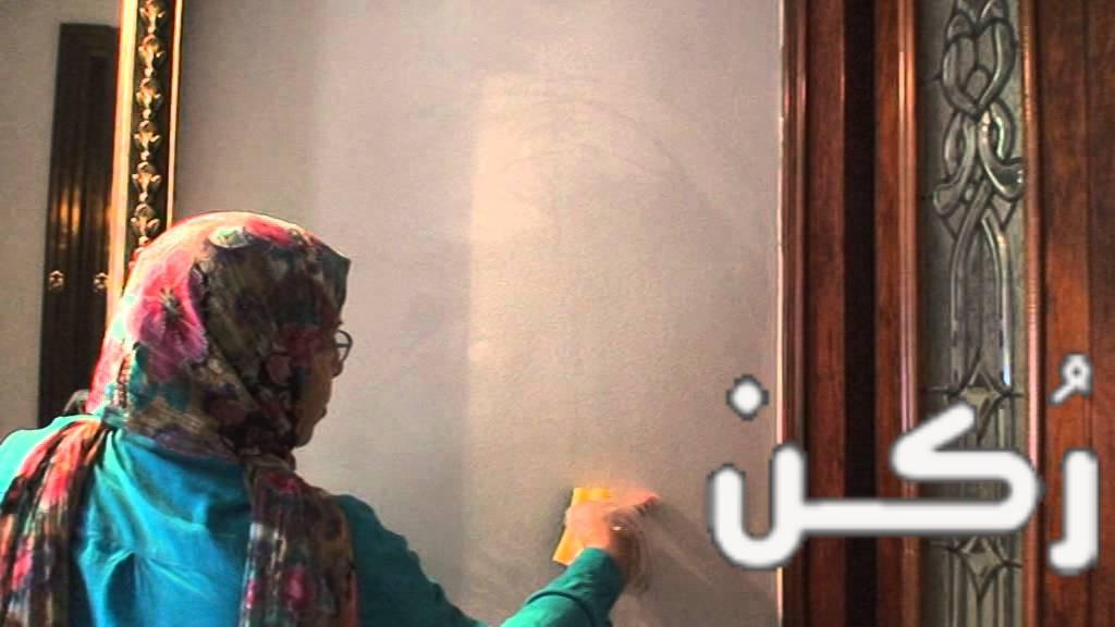 افضل طرق تنظيف الحوائط والجدران