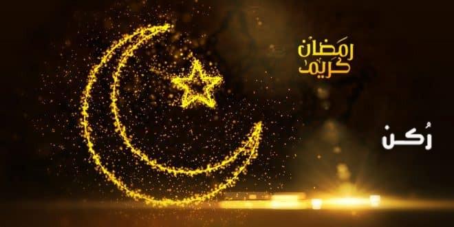 حكم من أفطر في رمضان بدون عذر بجماع او بأكل وشرب