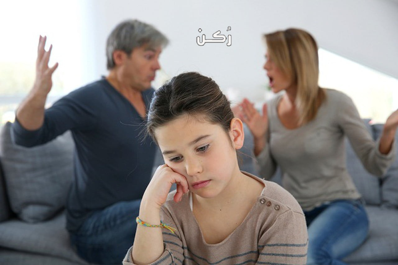 خطر خلافات الأهل أمام الأطفال