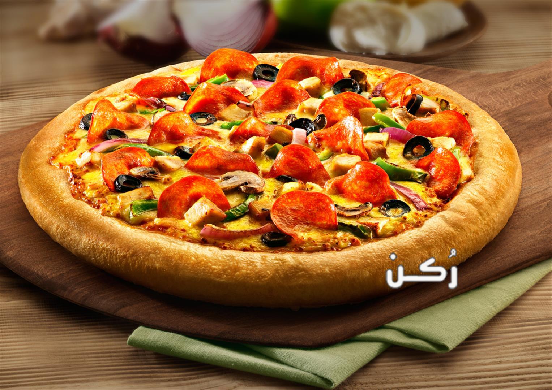 طريقة عمل البيتزا بحشوات متنوعة
