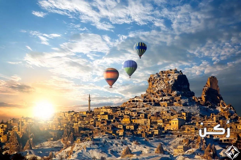 اهم المعالم السياحية في مدينة جوريم – تركيا