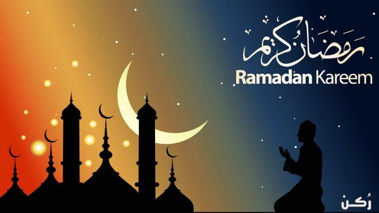 دعاء وداع شعبان واستقبال شهر رمضان المبارك