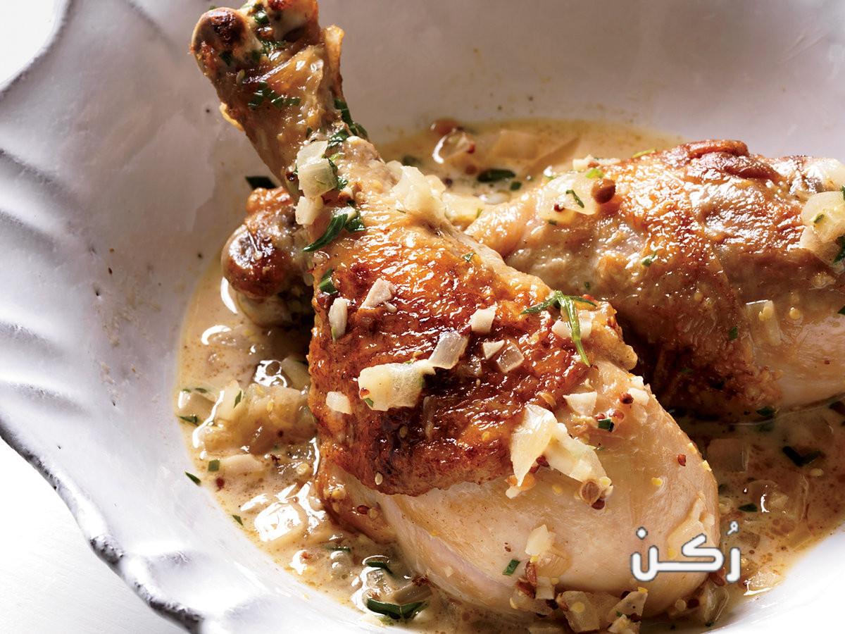 طريقة تحضير الدجاج بالطريقة الفرنسية