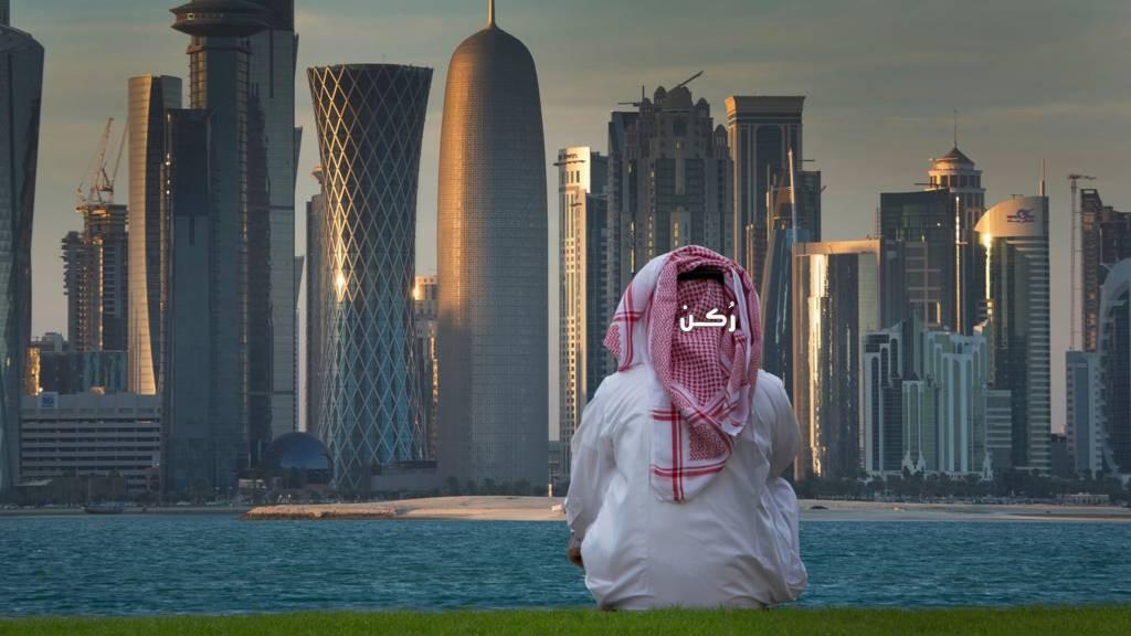 الهجرة إلى قطر لسنة 2020 من أجل العمل