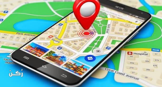معلومات ورابط تحميل تطبيق خرائط وملاحة دون اتصال بالإنترنت