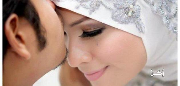 واجبات الزوج الاخلاقية والدينية ناحية زوجته