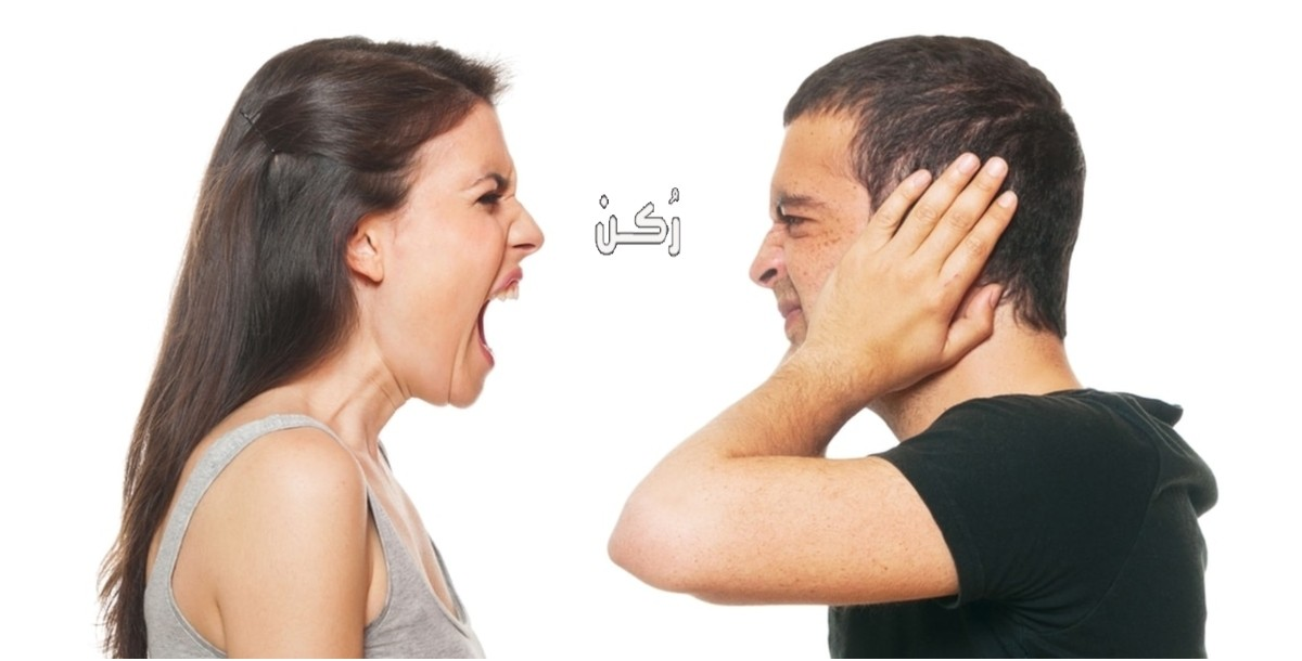 طرق السيطرة على الزوجة للحصول على حياة هادئة مستقرة