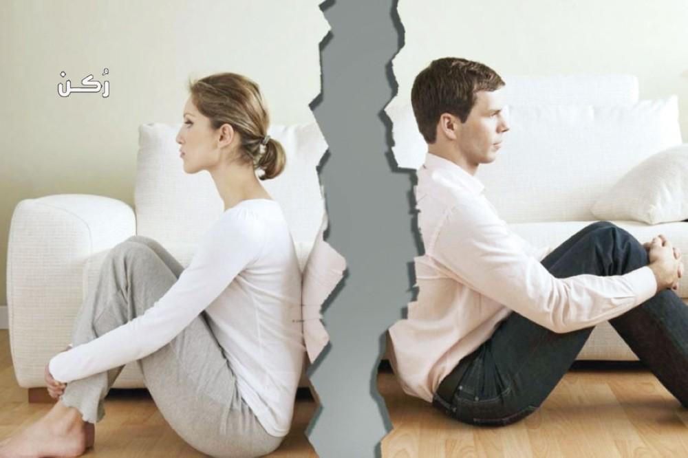 ما هو أسباب البرود العاطفي بين الازواج وطرق علاجه