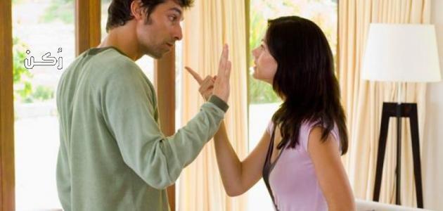 طرق التعامل مع الزوجة العنيدة وفهمها