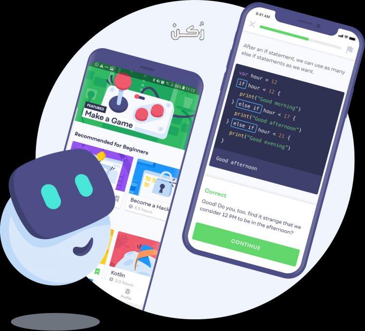 معلومات عن تطبيق Mimo لتعلم جميع لغات البرمجة
