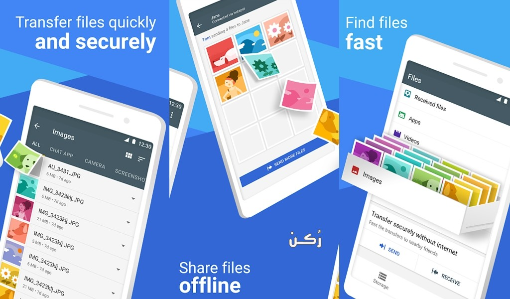 معلومات عن تطبيق Files by Google لتحرير مساحة الذاكرة