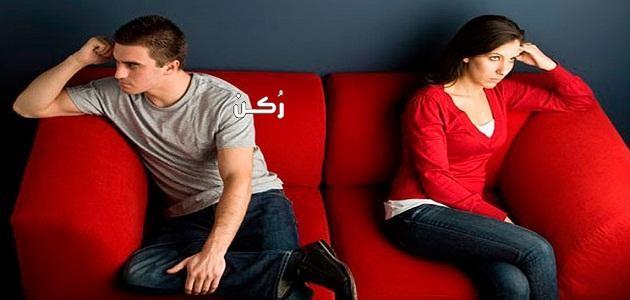 المشاكل الزوجية وطرق حلها في الإسلام