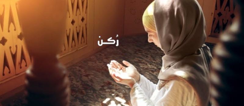 كيف تستغل المرأة الحائض وقتها في شهر رمضان